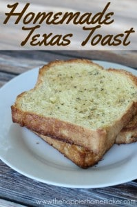 homemade texas toast recipe